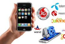 DIRBS system, PTA launched DIRBS System for Stolen and Smuggled Smart Phone