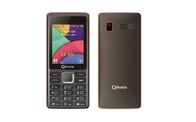 QMobile D10, QMobile D10 Launched | D10 With 4 LED Torch
