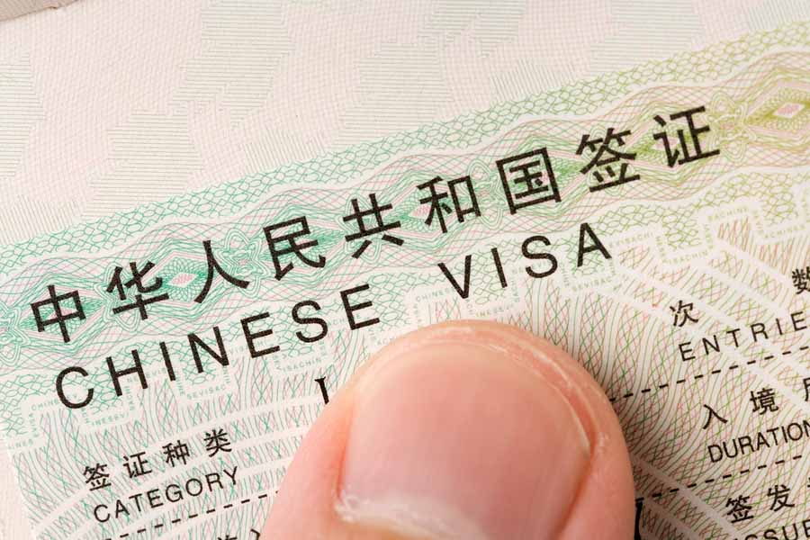 China, How to get China visa from Pakistan