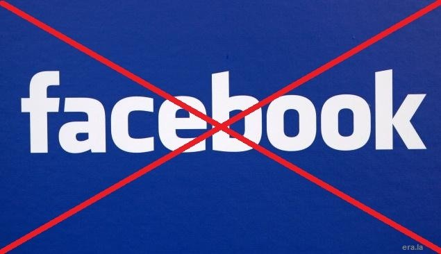 Court, Islamabad High Court Orders to Block Facebook