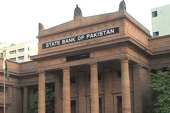 Bank, State Bank to Launch Asaan Mobile Account