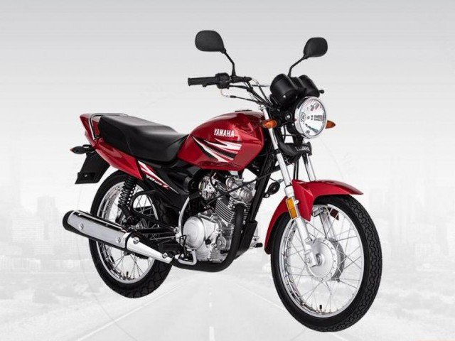 YB125Z, Yamaha YB125Z Launched : Details & Comparison against YBR125G