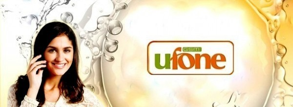 Super Minutes, Ufone Weekly Super Minutes Package Announced