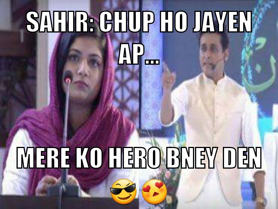 people, Top 5 Most Hated People of Pakistan 2017