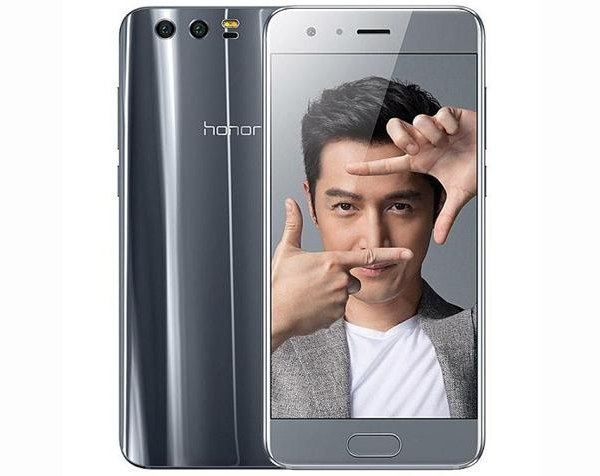 Huawei Honor 9 Price & Specifications