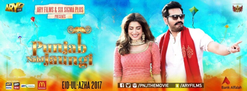 Pakistani, Best Upcoming Pakistani Films of 2017