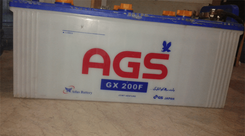 best battery for ups in pakistan