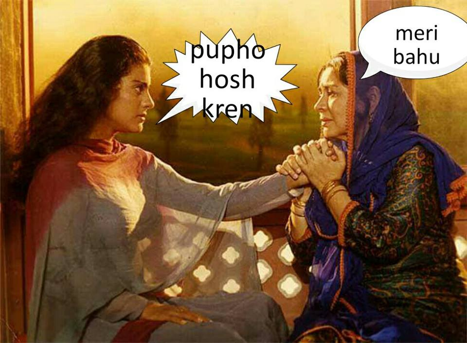 sasu, 6 signs to know your pupho will be your sasu maa