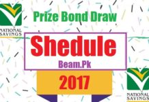 Prize Bond Draw Schedule 2017