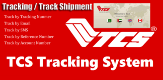 TCS Tracking Delivery Status Online Tracking