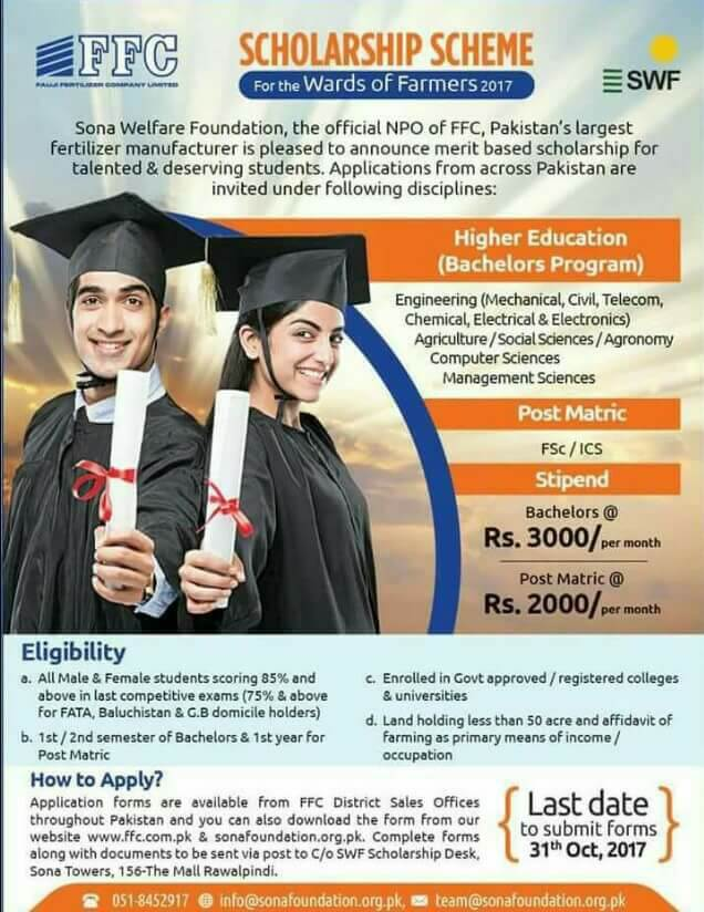 Scheme, FFC Scholarship Scheme for deserving students | Apply Now
