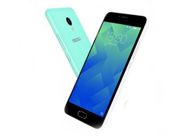 Meizu, Meizu Smartphones in Pakistan – Meizu M5 & MX6