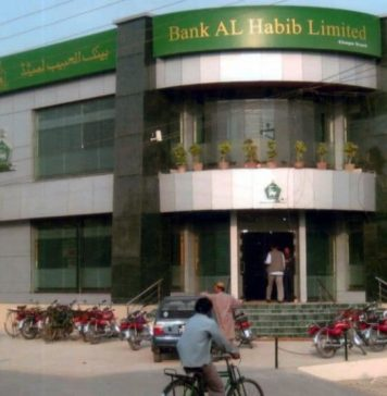Alfalah Kamyab Karobar Account vs Bank Al Habib Current Plus Account