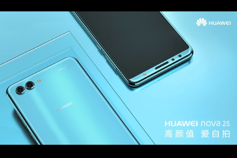 Nova, Huawei's New Nova 2S Comes With 4 Cameras & Face Unlock