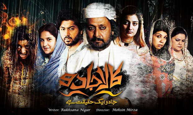 serials, Top 10 Flopped Pakistan Drama Serials of All Time