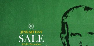 Quaid Day 2017 Sales and Discounts Details