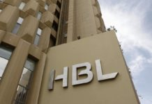 UBL Mukammal Current Account vs HBL Freedom Account Details