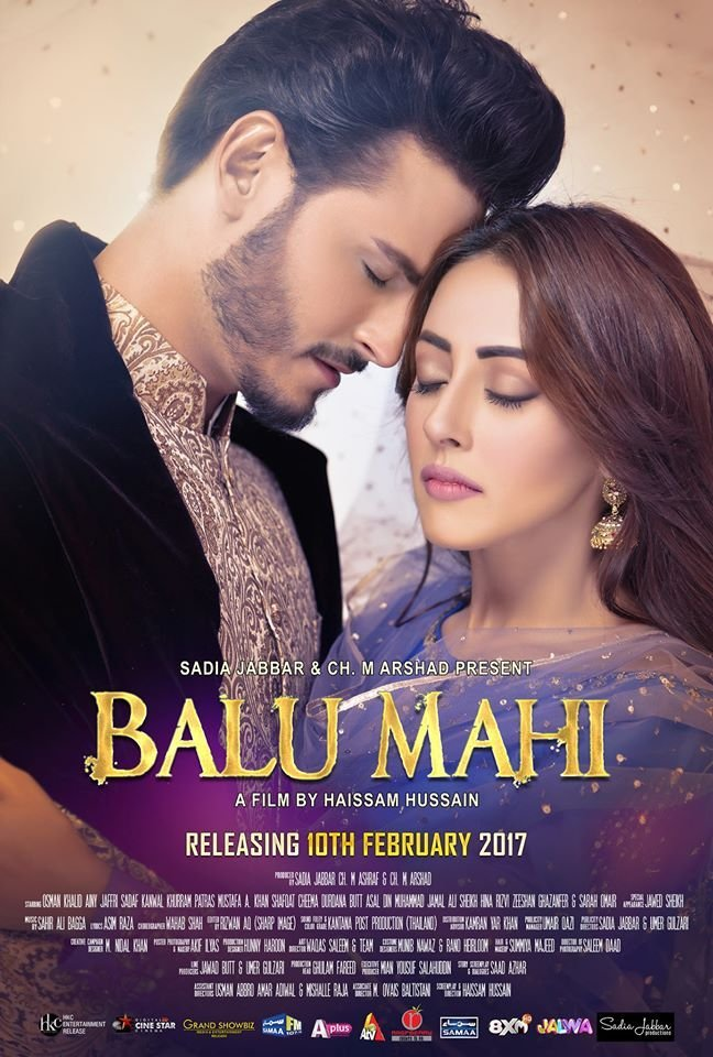 Movies, Top 5 Best Pakistani Movies in 2017 – Must Watch