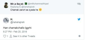 people, Check Out the Response of People on PSL 3 Trophies