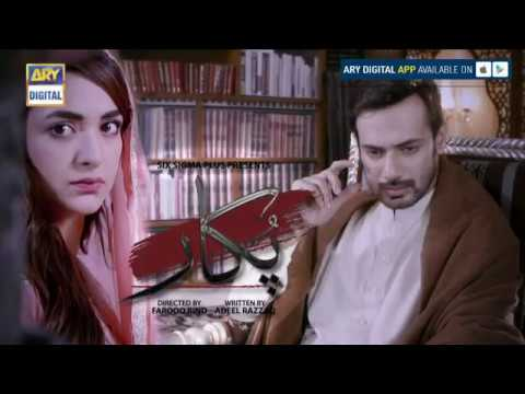 upcoming, Top 5 Upcoming Pakistani Dramas 2018