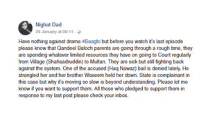 "baaghi, The Famous Drama ""Baaghi"" Faces another Controversy"