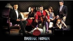 Drama, Top 10 One Sided Love Drama Serials-Pakistan