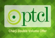 Charji Double Volume offer