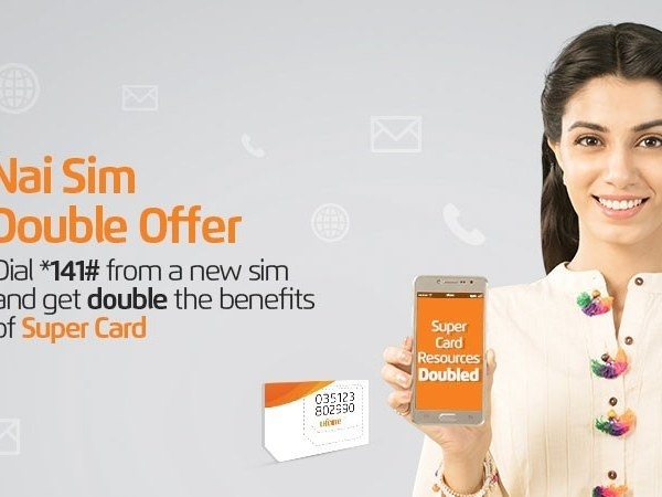 Ufone Nayi Sim Double Offer- 2018