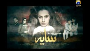 Horror, Top 4 Pakistani Most Horror Drama 2018 | You Should Watch