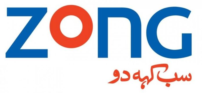 Zong Monthly 3G/4G Internet Packages