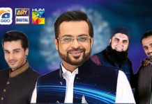 Ban Game Shows during ramzan