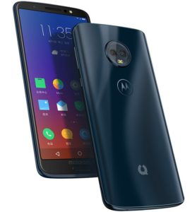 Motorola, Motorola Launched the Moto 1S (G6 copy) with Lenovo's ZUI 3.5