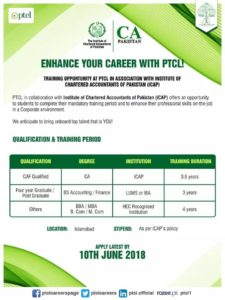 PTCL Training 2018, PTCL Training 2018 – Enhance your Skills with Stipend of 42,000