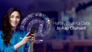 Weekly Ultra Offer, Telenor 4G Weekly Ultra Offer with Details – 4GB for 7 Days