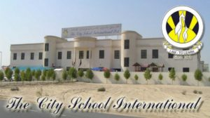Best schools in Pakistan, Top 5 Best Schools in Pakistan (Private) Providing Quality Education