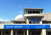 Gilgit Airport