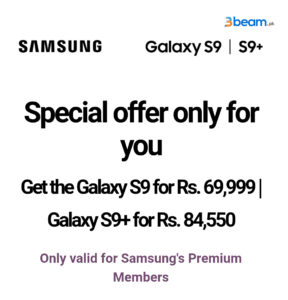Samsung Galaxy, Samsung Giving Discount to Loyal Members on Samsung Galaxy S9 & S9+