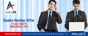 Double Number Offer