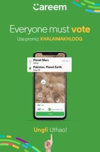Careem Election campaign