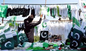 Pakistan Independence Day, Top 10 National Songs for Pakistan Independence Day | Spirit of Independence