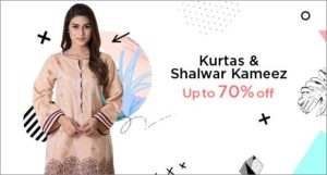 Daraz Annual Clearance Sale, Daraz Annual Clearance Sale 2018 – Get Up to 70% Off on All Fashion Apparels