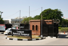 Hospitals, Top 5 Best Government Hospitals in Pakistan