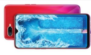 Oppo F9, Oppo F9 is All Set to Launch in August 2018 – Check the Specifications