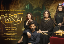 Naulakha drama TV one