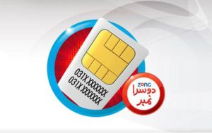 Double Number Offer, Complete Detail of Warid, Telenor and Zong Double Number Offer