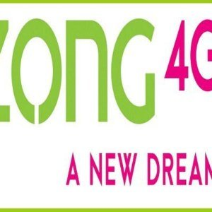 Zong Data Sim 3 Monthly Internet Bundle | 12 GB in just Rs.1800