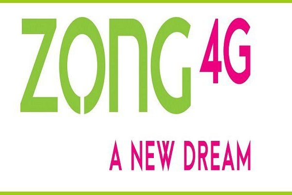 Zong Data Sim Monthly Internet Bundle   75+100 GB in just Rs.2500
