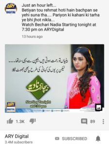 Bechari Nadia, Why ARY Drama Serial Bechari Nadia is Being Criticized Before its Release