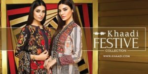 Centaurus Mall Islamabad, Everything About The Centaurus Mall Islamabad – Shop & Brand Details