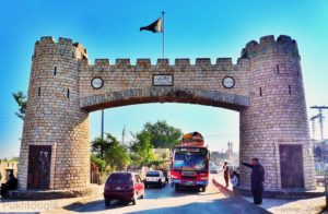 Major Pakistani Cities, SBP Launches Latest Ranking of Cheapest and Costliest Major Pakistani Cities